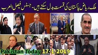 Pakistan Today 17 January 2019 | Supreme Court Positive Remarks For Bahria Owner Malik Riyaz