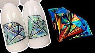 видео Маникюр битое стекло: пошаговая инструкция и модные варианты
