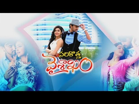 Special Chit Chat With Vaisakham Movie Team || Sakshi Exclusive