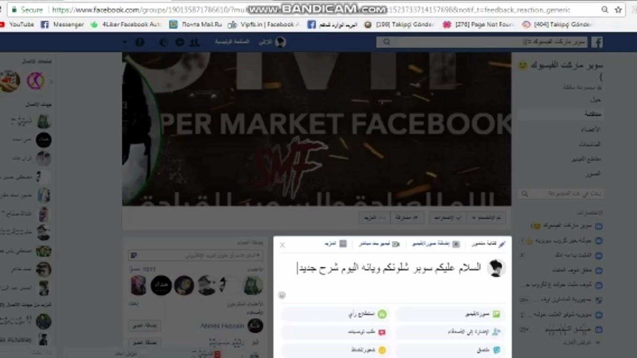 انشاء حسابات انستكرام ١٠٠ حساب بليوم بدون حظر Ll سوبر ماركت الفيسبوك