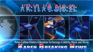 Karen Breaking News 10/22/2018