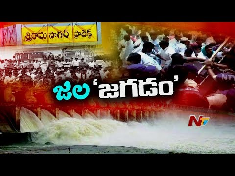 Security Tightens at SRSP Project | Nizamabad Farmers Demand for SRSP Water | NTV