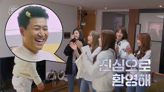 (환영해♡) 김종민(Kim Jong-min)을 다루는 기술이 만렙인 아이즈원(IZ*ONE)! 인간지능 1회