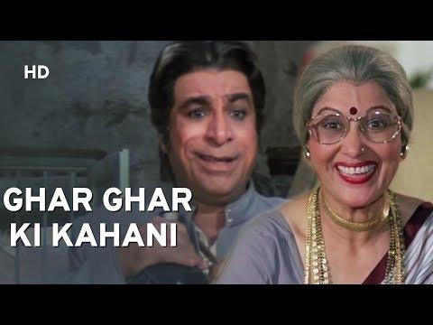 Kader Khan | Govinda | Rishi Kapoor | Ghar Ghar Ki Kahani | Bollywood Drama Hindi Movie