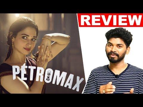Petromax Movie Review   Tamil   Tamannaah   Yogi Babu   Ghibran   Review by Vimal   Latest Video HD