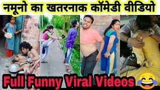 पागलपंती viral videos 😝😂| funny videos 😜| VMate | tik tok funny video 2020 | Comedy video | tik tok
