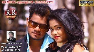 HD Hey Sundar Goriya | हे सुन्दर गोरिया | HD New Nagpuri Song 2017 | Raju Ranjan