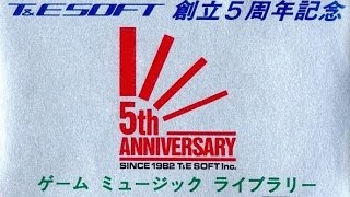 T&E SOFT 創立5周年記念ゲームミュージックライブラリー