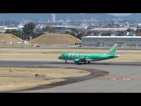 名古屋空港を離陸するFDA機 グリーン JA11FJ  FDA airplane to take off Nagoya Airport  2018.3.11