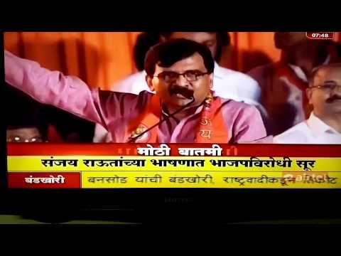 Dilip Bhau Bansod - Maharashtra Election 2014