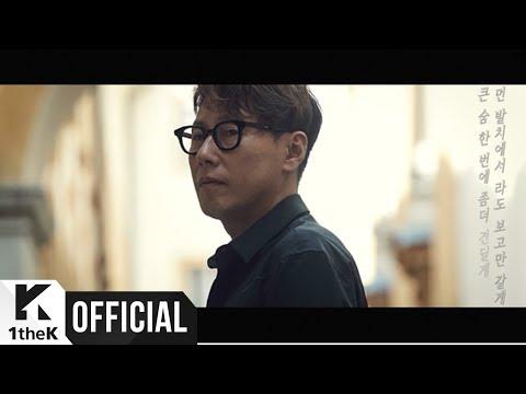 [MV] Jong Shin Yoon(윤종신) _ Trace(너를 찾아서) (The hyena on the keyboard(건반 위의 하이에나))