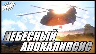 💲 Arma 3 Altis Life: Битва за 100 Миллионов!