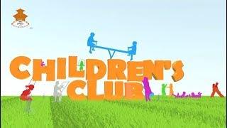 CHILDREN'S CLUB 20760128 || NEPAL TELEVISION