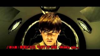 2月3日~10日 8日間連続「復讐したい」挿入歌バージョン予告編 第1弾:...