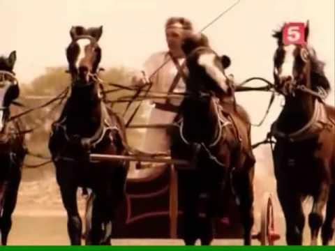 колесницы 1