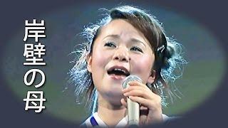 作詞:藤田まさと 作曲:平川浪竜 オリジナル歌手:菊池章子 リバイバル...