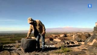 Հայաստանի առեղծվածները - Առեղծվածային աստիճաններ