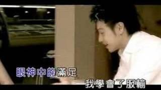 潘瑋柏-謝謝mv.