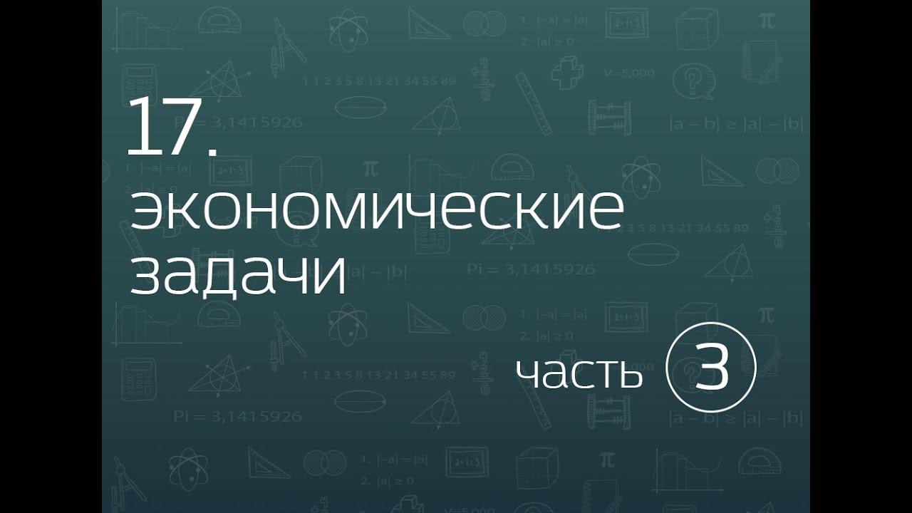 погашение кредита равными платежами атб иркутск кредит наличными