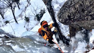 Standard Route to Penguin 12.10.18 | Crawford Notch Ice Climbing