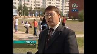 Хальметов Радик Калимуллович. Учитель .ШКОЛА №42. Обучение детей и подростков.