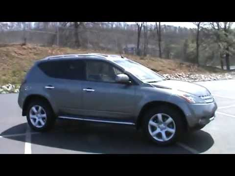 FOR SALE 2006 NISSAN MURANO SE 1 OWNER STK# 30741A www.lcford.com ...