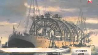 Спасательное судно «Коммуна» отмечает столетие в режиме полной готовности