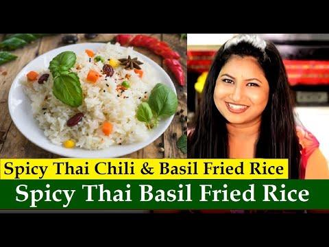 Thai Basil Fried Rice | Thai Recipe