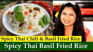 Thai Basil Fried Rice | Thai Recipe