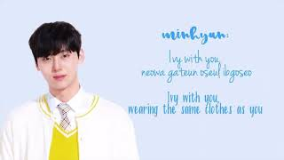 Lyric Ivy With You-Wanna one
