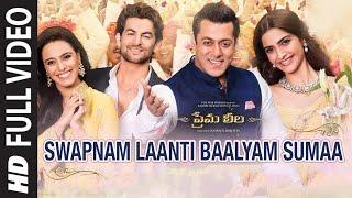 Swapnam Laanti Baalyam Full Video Song || Prema Leela | Salman Khan, Sonam Kapoo …