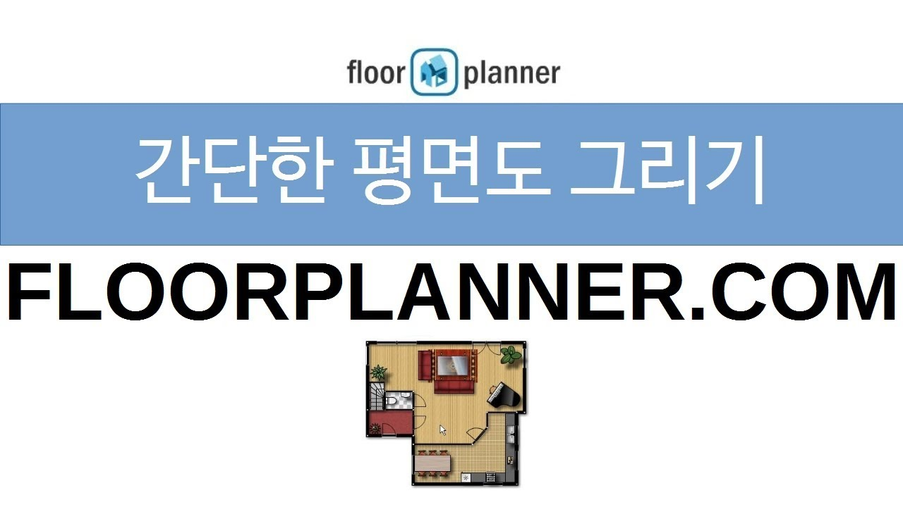 Youtube for Www floorplanner