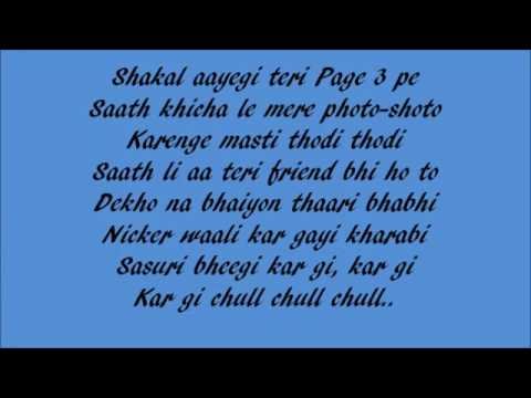 "chull""Ladki Beautiful Kar Gayi Chull"" full song with lyrics , Kapoor & Sons"