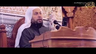 Как правильно читать Коран? Шейх Мухаммад Муса Шариф
