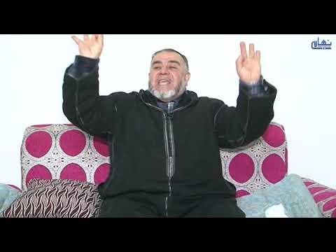 الشيخ عبد الله نهاري ما معنى لفظ الاستدراج ؟