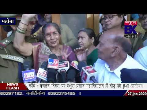 प्रधानमंत्री की पत्नी जशोदा बेन पहुंची महोबा,सेवा भाव से नजर आई प्रभावित