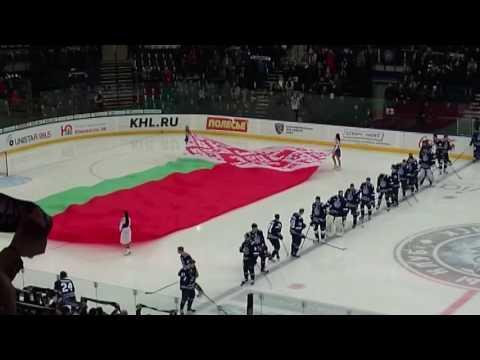 Динамо Мн – Лада 14 02 2017