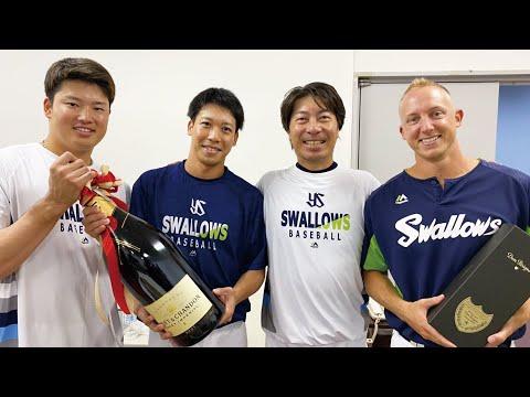 おかえりなさい!山田哲人選手、村上宗隆選手、マクガフ投手!高津監督からサプライズ!