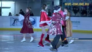 В Мирном состоялось рождественское ледовое шоу «Бременские музыканты»