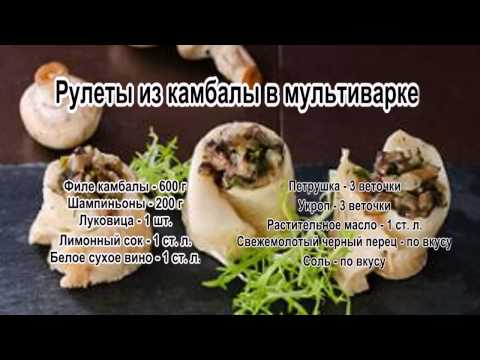 кулинарные рецепты -