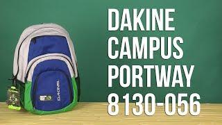 Розпакування Dakine Campus 25 л Portway 8130-056_portway