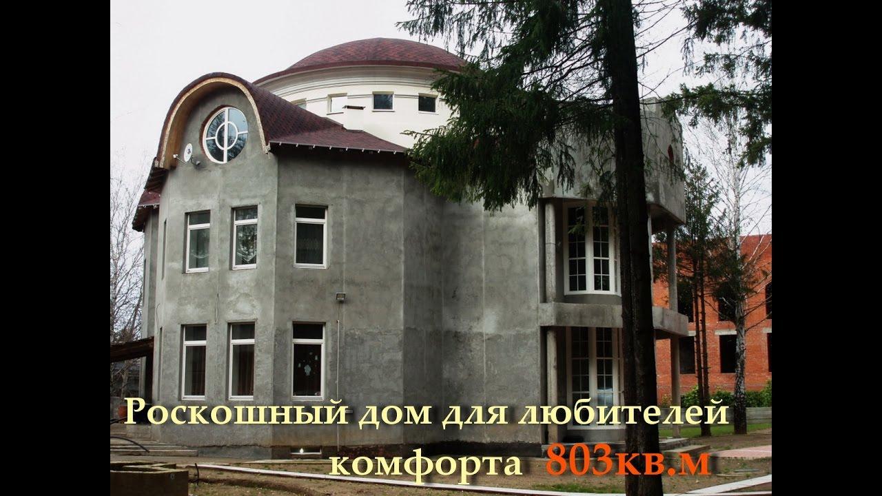 Продам коттедж, г. Пермь, с. Култаево. - YouTube
