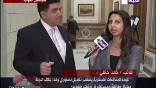 بالفيديو.. برلماني: المجلس أوشك على إنهاء قانون الإدارة المحلية