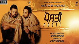 Posti   trailer   2020   Punjabi movie   Thumb