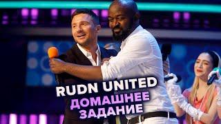 Женская сборная РУДН RUDN United Музыкалка КВН Высшая лига Пятая 1 8 финала 2021