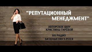 Репутационный менеджмент. Всеророссийский шоу-фестиваль UPYOURSELF – заряд бодрости и успеха!