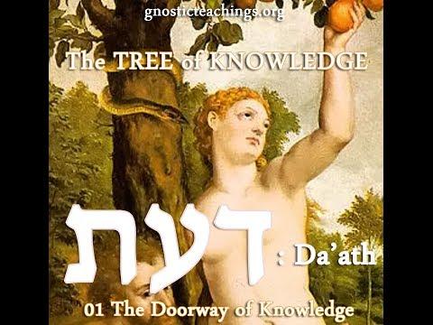 Daath 01 The Doorway of Knowledge