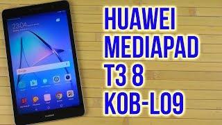 Розпакування Huawei MediaPad T3 8'' LTE Grey KOB-L09