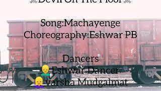 Machayenge - Emiway bantai  Dance cover | Dance choreography