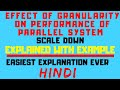 Effect Of Granularity On Performance Of Parallel System Explained with Solved Example in Hindi
